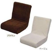 座椅子にも枕にも使える便利な座椅子です♪ふわふわで柔らかな手触りの起毛地(シャギー素材)を採用。使用...