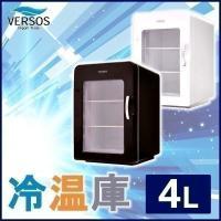 冷たい物を保冷、温かい物は保温できる便利な4リットルのポータブルな冷蔵庫です♪ 電源もAC・DCの2...