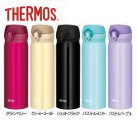 水筒 サーモス 500ml マグボトル おしゃれ 子供 ボトル タンブラー 真空断熱 JNL-503 0.5L  ステンレスボトル THERMOS(D)
