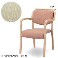 座り心地の良さと、驚くほどの軽さを実現した椅子! 「長く座っているとお尻が痛くなる」。そんな介護施設...