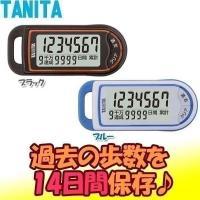「億歩計」累計歩数を99999999歩まで測定可能☆★ ◆市場初!累計歩数を99999999歩まで測...
