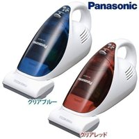 【送料無料】コンパクトクリーナー MC-B20JP サッと使えて、しっかりお掃除!コードレスハンドク...