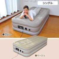 立ち座りにも優しい、厚さ約43cmの極厚ベッド! 電動式で給気はもちろん、排気時間が約4分と驚異のス...
