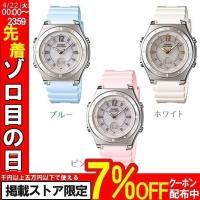 女性らしいカラーリングのソーラー電波時計♪カジュアルにお使いいただける、女性用ソーラー電波時計です。...