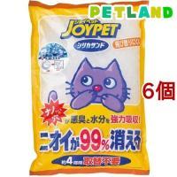 猫砂 ジョイペット シリカサンド クラッシュ ( 4.6L*6コセット )/ ジョイペット(JOYPET)