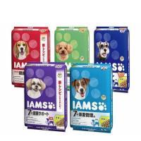 ●成犬用 チキン 小粒 優れた栄養バランスで、毎日の健康をサポート  ●成犬用 ラム&ライス 優れた...