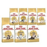 ※実物とパッケージ画像が異なる場合がございます。  ロイヤルカナン FBN 2kg の商品詳細  ●...