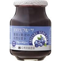 株式会社スドージャム 信州須藤農園 100%フルーツブルーベリー430g ジャムは本来砂糖と果実で作...