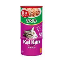 厳選されたまぐろの上品な味わい。8歳以上の猫に必要な栄養素をバランス良く配合した総合栄養食です。  ...