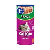 厳選されたまぐろの上品な味わい。11歳以上の猫に必要な栄養素をバランス良く配合した総合栄養食です。食...