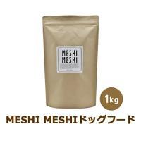 日本で材料調達し、日本で製造されたドッグフード。BHTやBHAはもちろんのこと、合成保存料、着色料、...