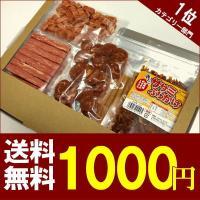 ・やわらかビーフステーキ200g 新鮮な牛肉と、ヘルシーなささみ肉を主原料としたスナックです! 内容...