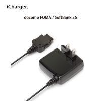 【商品説明】 「PG-JUA954F」は、NTT docomoのFOMAやSoftbank 3G(一...