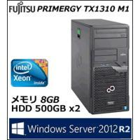 タワー/Xeon E3-1226v3(3.3GHz)/8GB(最大32GB)PC3-10600 EC...