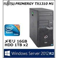 タワー/Xeon E3-1226V3(3.3GHz)/16GB(最大32GB)PC3-12800 E...