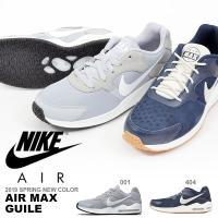 NIKE AIR MAX GUILE ナイキ エア マックス ガイル 紳士・男性用  オリジナルモデ...