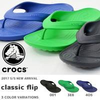 crocs classic flip クロックス クラシック フリップ 202635 男女兼用・ユニ...