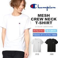 半袖 Tシャツ チャンピオン Champion メンズ メッシュクルーネックTシャツ ワンポイント 吸汗速乾