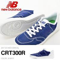 ニューバランス(new balance) CRT300R となります。  【日本正規代理店品】 大人...