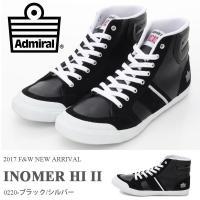 Admiral INOMER HI II アドミラル イノマーハイ2 SJAD0926 男女兼用・ユ...