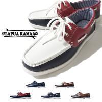 デッキシューズ メンズ レディース シューズ スニーカー LAPUA KAMAA ラプア カーマ 全5色 DECK SHOES マリン カジュアル PUレザー LK-3370