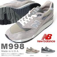 ニューバランス(new balance) M998 となります。  【日本正規代理店品】 1993年...