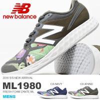 ニューバランス(new balance) ML1980(FRESH FOAM ZANTE ML) と...