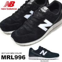 ニューバランス(new balance) MRL996 となります。  【日本正規代理店品】 「99...