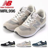ニューバランス(new balance) MRL996 となります。  【日本正規代理店品】 990...