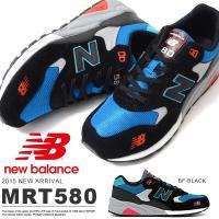 ニューバランス(new balance) MRT580 となります。  【日本正規代理店品】 199...