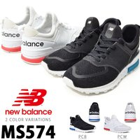 ニューバランス(new balance) MS574 となります。  【日本正規代理店品】 スポーツ...