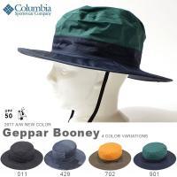 コロンビア(Columbia) Geppar Booney(ゲッパーブーニー) 男女兼用・ユニセック...