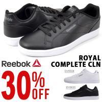 30%OFF 送料無料 スニーカー リーボック Reebok メンズ レディース REEBOK ROYAL COMPLETE CLN ロイヤル コンプリート ローカット シューズ 靴 DV6634 DV6635