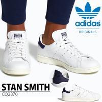 adidas Originals(アディダス オリジナルス)STAN SMITH(スタンスミス)紳士...