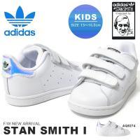 adidas Originals(アディダス オリジナルス)STAN SMITH CF 男女兼用・ユ...