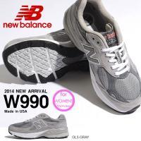 【日本正規代理店品】 ニューバランス(new balance) W990 となります。  高い人気を...