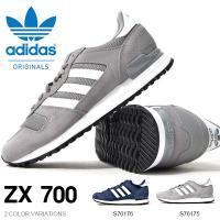 adidas Originals(アディダス オリジナルス)ZX 700(ゼットエックス)紳士・男性...