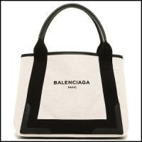 【 BALENCIAGA バレンシアガについて 】  フランスのラグジュアリーブランド。 ウェアから...