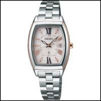 ◇◆ Lukia ソーラー電波時計 ◆◇  カーブガラスとやわらかなケースラインが、手もとにさりげな...