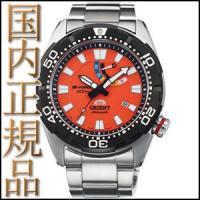 ◆◇M-FORCE◇◆  1997年に発売され、海外で爆発的な人気を誇った初代M-FORCE「EX0...