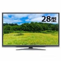 <B>こちらの商品は 型番が数種類ございます。 ZM-2800TV  ZM-28TV Z...