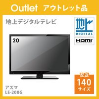 メーカー型番:LE-200G 外形寸法(スタンドあり):幅46.8cm×高さ32.7cm×奥行16c...