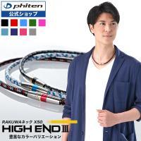 【メール便送料無料】4つの色を編みこんだデザイン性の高い紐と、各メインカラー×ゴールド×ステンレスの...