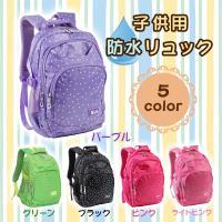 【サイズ】高さ40cm×横28cm×マチ12cm 【重量】660g 【カラー】紫、濃いピンク、薄いピ...