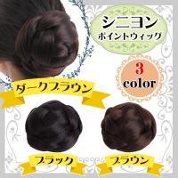 【カラー】ブラック(黒)/ブラウン(茶) /ダークブラウン(薄い茶色) ※画像の2枚目〜6枚目はダー...