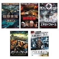 極限の中で闘う戦争映画、DVDだけでしか楽しめない劇場未公開作品。 製造国:台湾 セット内容:LBX...