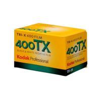 歴史的 定番白黒フィルム ISO400 35mm 24枚撮り