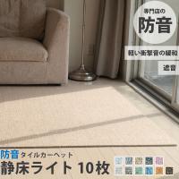 送料は無料です。ただし、北海道へのお届けは1ケースにつき600円+税、沖縄・離島へのお届けは1ケース...