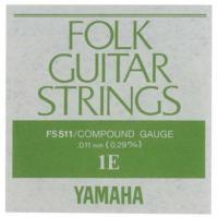 ヤマハ コンパウンドゲージのフォークギター用バラ弦。 セット弦FS510の1弦のみ1本バラ売りです。...