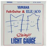 ヤマハ ライトゲージのフォークギター用セット弦です。  1弦 .012 2弦 .016 3弦 .02...